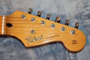 "Tokai ""lawsuit"" Strat"